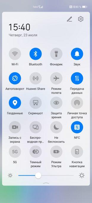 ПО Huawei P40Pro+