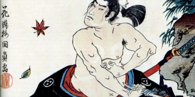 Сэппуку — лучший конец для самурая