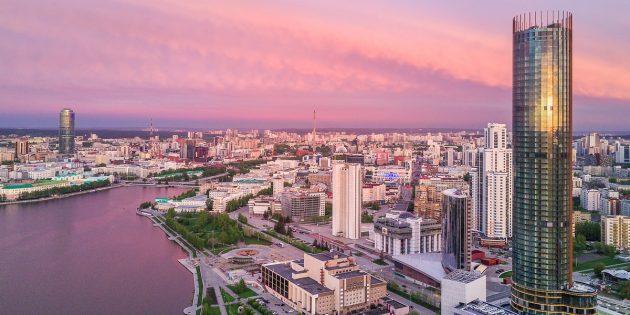 Где лучшие вузы России: Екатеринбург