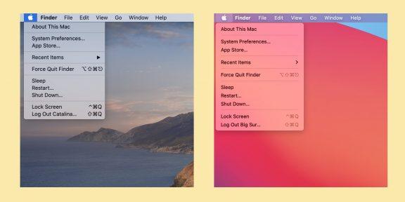 Что нового в macOS Big Sur: сравнение интерфейса с Catalina