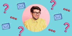 Как правильно сделать комплимент парню?
