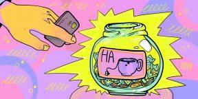 Что сделать, чтобы клиент оставил чаевые