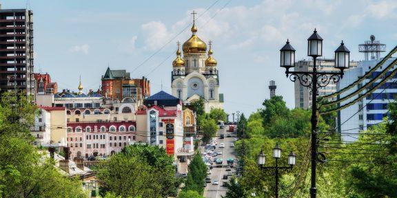 Куда сходить и что посмотреть в Хабаровске