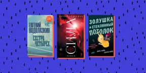 10 книжных новинок, которые стоит прочесть этим летом