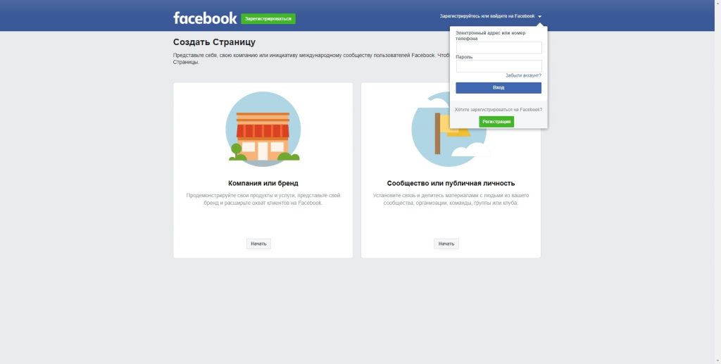 Блог-платформы: Facebook