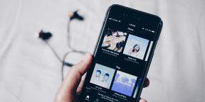 Опрос: вы планируете переходить на Spotify?