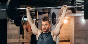 Как делать армейский жим для сильных и объёмных плеч