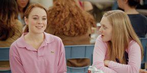 Почему мы по-прежнему верим, что женской дружбы не существует