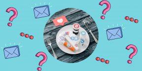 Что такое дофаминовое голодание и какая от него польза?