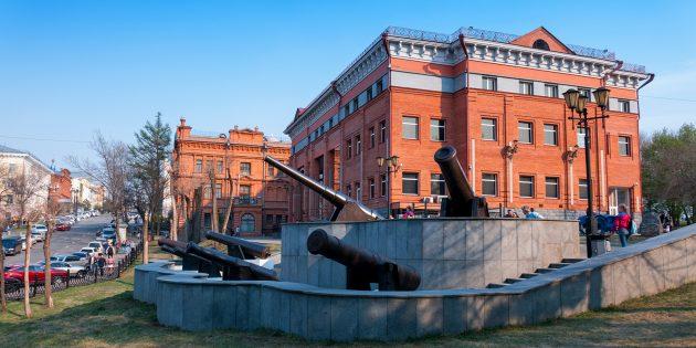 Достопримечательности Хабаровска: музей имени Гродекова