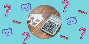 Как выгоднее досрочно гасить ипотеку?