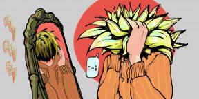 Как перестать ненавидеть своё тело