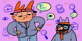 Как распознать невыгодное бизнес-партнёрство с самого начала