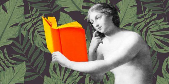 «Всё, что вы знаете об искусстве — неправда» и ещё 9 книг о художниках и художницах