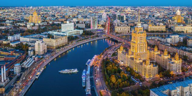 Где лучшие вузы России: Москва
