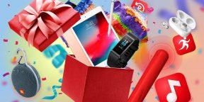 Итоги игры «Не день сурка!»: кто получил крутые подарки от МТС?