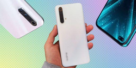 Обзор Realme X3 Superzoom — смартфона с пятикратным зумом-перископом и флагманской производительностью