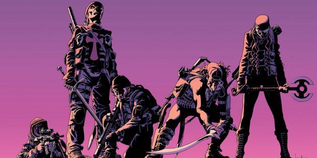 Комикс «Бессмертная гвардия»