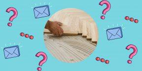Какой материал выбрать для отделки пола в спальне?