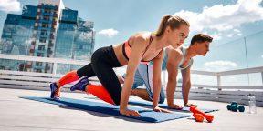 Тренировка дня: 20 минут спокойной работы над силой и гибкостью
