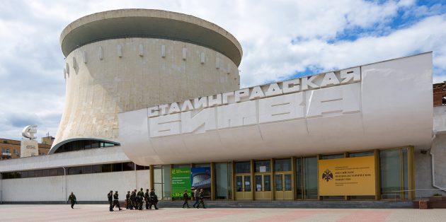 Достопримечательности Волгограда: музей‑панорама «Сталинградская битва»