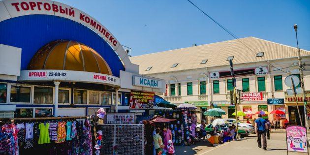 Рынок «Большие Исады» в Астрахани
