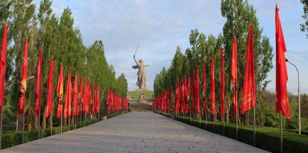 Достопримечательности Волгограда: Мамаев курган