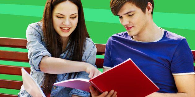 Как сдать любой экзамен: как вести себя в день экзамена