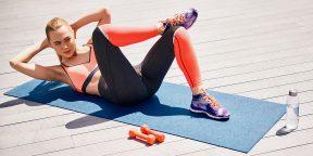 Тренировка дня: прокачайте всё тело за 12 минут