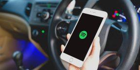 Пользователи жалуются на проблемы в работе Spotify