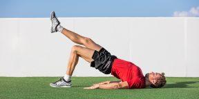 Тренировка дня: полная прокачка ног и попы за 7 минут