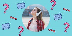 Чем Spotify отличается от Apple Music и «Яндекс.Музыки»?