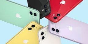 Tmall распродаёт iPhone 11 на 64 и 128 ГБ с доставкой из России