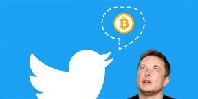 В Twitter взломали Apple, Илона Маска, Билла Гейтса и других знаменитостей. Вот как отреагировали в Сети