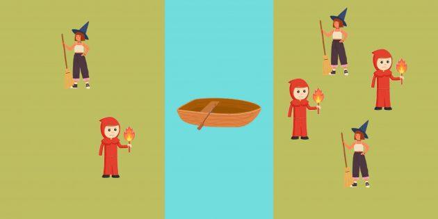 Логическая задача: один инквизитор отправляется за оставшейся колдуньей и пересекает с ней реку