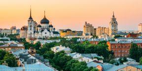 Куда сходить и что посмотреть в Воронеже