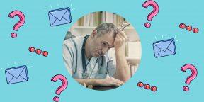 Как врачу пережить стресс на работе?