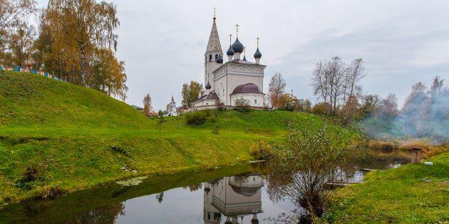 Достопримечательности в округе Ярославля: Историко-культурный комплекс Вятское