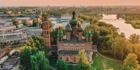 Куда сходить и что посмотреть в Ярославле