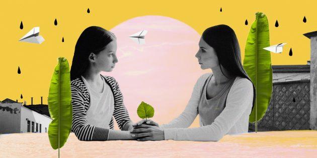 Как общаться с подростком: не обходите неловкие темы