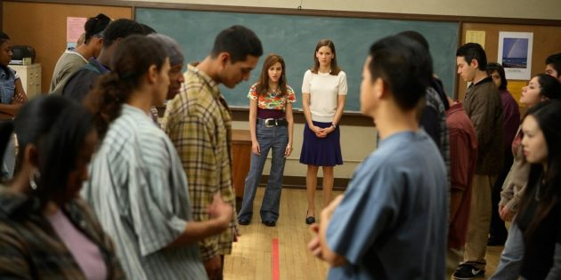 Фильмы про учителей: «Писатели свободы»