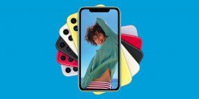 Хотите новый iPhone? Вот как купить его выгодно