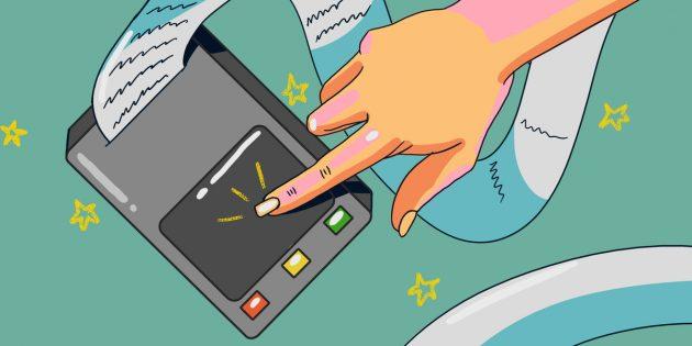 Технологии безопасности: биометрическая оплата