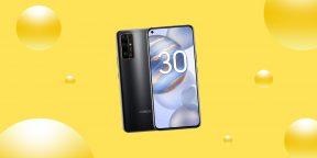 Выгодно: смартфон Honor 30 с поддержкой 5G-сетей