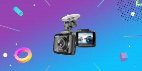 Надо брать: видеорегистратор с поддержкой GPS