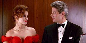 Опрос: какой ваш любимый фильм с Ричардом Гиром?