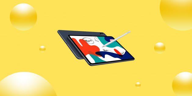 Надо брать: планшет Huawei с 10,4-дюймовым IPS-дисплеем