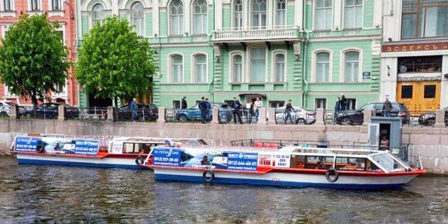 Прогулки на теплоходах по рекам и каналам Санкт‑Петербурга
