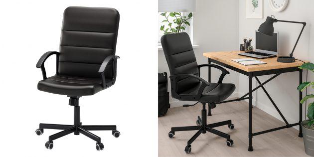 Кресло IKEA «Торкель»