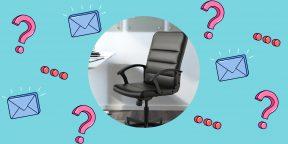 Какое компактное компьютерное кресло купить?